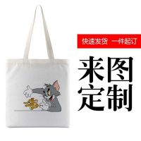 动漫猫和老鼠帆布袋女单肩包手提袋学生定制购物袋子ins折叠布袋
