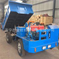 金旺爬坡能力强的四不像工程运输车 农用自卸车价格 型号齐全
