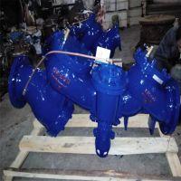 温州厂家直销 HS41X-16 DN125 型法兰过滤倒流防止器 管道倒流防止器