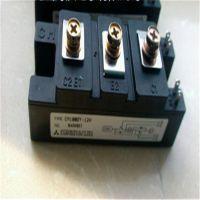 原装三菱CM600DU-24NF智能模块现货