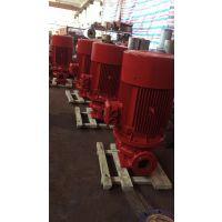 消防厂家直销喷淋泵7.0/55-150L(W)工地采购消火栓泵/现场多级水泵调试