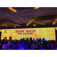 广州晚会策划,专业舞蹈表演,供应活动策划公司