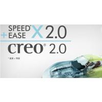 高级代理 Creo 2.0(Pro/e ) 三维建模 设计软件系统软件