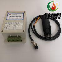 专业燃油 燃气锅炉配附件紫外线火焰检测器XLZJ-102