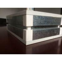 铝蜂窝手工彩钢板-铝蜂窝彩钢板-大定净化(查看)