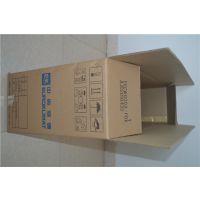 包装纸箱怎样-宇曦包装材料有限公司-麻涌包装纸箱
