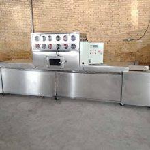 宏涛-02厂家直销空气能枸杞烘干机 红枣 枸杞热泵箱式干燥机***后三天