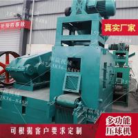 郑州290型煤压球机【规格齐全】_顺赢机械