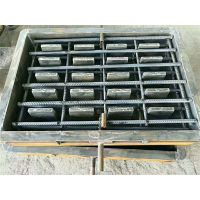 水泥高铁盖板模具厂家-超宇模盒厂-黑河水泥高铁盖板模具
