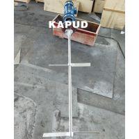 BLD1-17-2.2浆式搅拌器 加药箱搅拌机 折桨式搅拌机