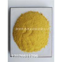 http://himg.china.cn/1/5_10_1061245_420_560.jpg