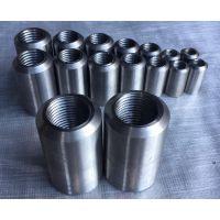可焊接钢筋套筒@淮南可焊接钢筋套筒@碳钢可焊接钢筋套筒多少钱?