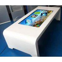 鑫飞智显55寸XF-GG004A简约智能触摸互动茶几触控一体桌