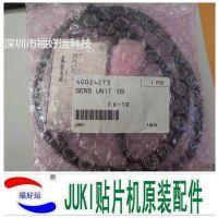 JUKI FX-1R读写头 40024273 SENS UNIT YB 原装全新