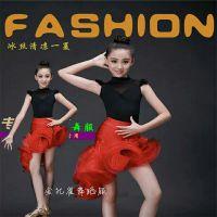 儿童拉丁舞演出服新款少儿女童拉丁舞裙演出表演比赛服装流苏亮片