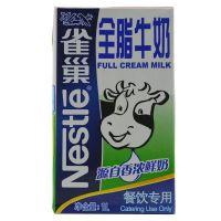 正品雀巢全脂牛奶纯牛奶1lX12盒整箱 雀巢牛奶餐饮饮料专用批发