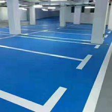 环氧耐磨地坪漆|森塔化工|地坪漆哪家好