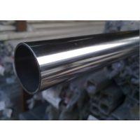 大量现货304材质 不锈钢圆管50mm*2.0