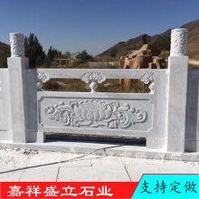 石雕栏杆厂家 雕刻定做古建寺庙栏杆青石栏板  石材桥梁护栏