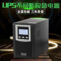 宏哲电源ups C3KVA/2400W 内置蓄电池 稳压电源