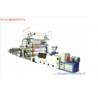 热销盛凯瑞PVC压延板 仿大理石板材生产线
