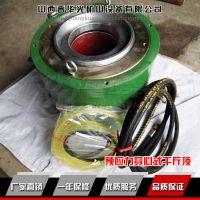 黑龙江预应力穿心式千斤顶尺寸 预应力高压油泵 来电订购