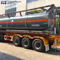 浙江南化 钢衬塑罐式集装箱 运输槽罐 槽车 箱罐 修改