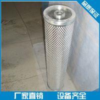 鸿诺厂家直销不锈钢天然气滤芯150*80*2000
