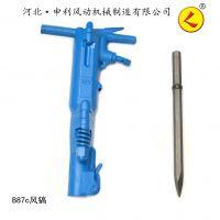 福州申利B87C小型风镐现货