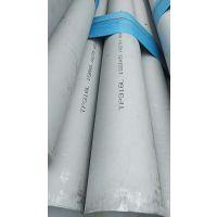温州华源304不锈钢管市场价格