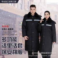 玖呈海源冬装加厚长款多功能保安棉服厂家直销支持一件代发工作服
