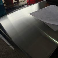 6061铝合金板 铝片 铝板 厚0.2 0.5 0.8 1.0 2 3 4 5 6 7 8mm现货