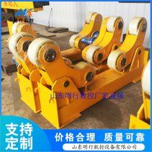 厂家批发5吨10吨20吨30吨焊接滚轮架 圆筒体管道焊接滚轮支撑架