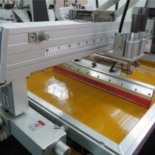 杭州团体服定制-进科印花质量为本-企业团体服定制加工