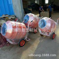 小型搅拌机卧式干粉混凝土水泥饲料搅拌机械厂家A228L立式搅拌机