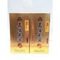 长安老窖30年 460ml*6盒 52度浓香型白酒 量大从优
