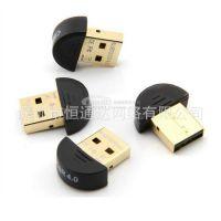 USB蓝牙适配器4.0电脑音频发射台式无线耳机音响手机接收器笔记本