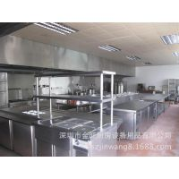 咖啡厅厨具 茶餐厅厨房设计 餐厅厨房设备工程设计安装