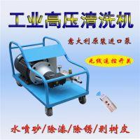 炬荣厂家直销水喷砂除漆除锈剥树皮清洗机高压清洗机