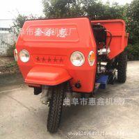 兰州超载重柴油三轮车 沙场专用电动三轮车  小型载货柴油三轮车