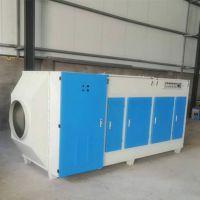 厂家直销 光氧一体机 光氧催化废气处理设备 光氧等离子一体机