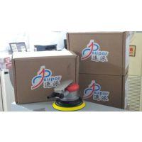 台湾产SUPER速派气动打磨机,磨灰机,干磨机