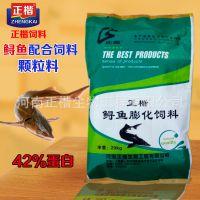 颗粒饵料鱼粮鱼饲料窝料批发鲟鱼饲料沉料42%蛋白20kg厂家直销