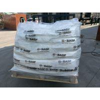 巴斯夫(BASF)抗氧剂 Irganox 1010