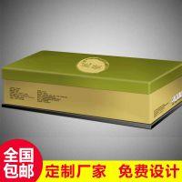 厂家直销 长方形纸盒定制 纸盒设计 外套衣服包装盒快递纸盒