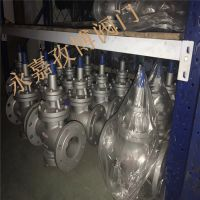 减压阀标准生产商 Y43H-100C DN50 高压活塞式蒸汽减压阀 Y43H 永嘉孜博阀门