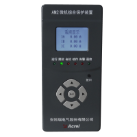 上海安科瑞电气AM2微机综合保护装置(环网柜使用)