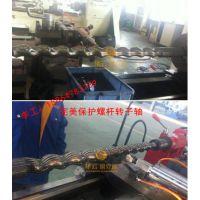 供应螺杆泵转子轴镜面加工设备 以车代磨设备 超声滚压设备