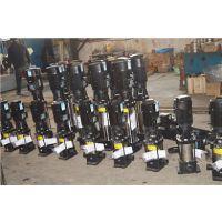 CDL(F)64-90不锈钢立式多级离心泵农用灌溉管道增压泵厂家直销
