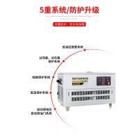 工程用15kw静音汽油发电机参数